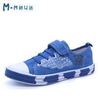 M MNUN 2016 Brand New Boys Shoes With Rhistone Kids Shoes Denim Shoes For Boys Brand