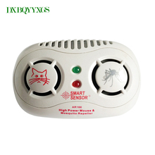 Buy  xic and safe rodent repeller mice repeller  online