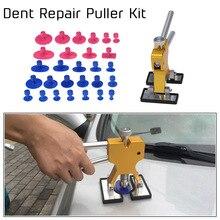 Автоматические инструменты Инструменты для удаления вмятин инструменты для безболезненного ремонта вмятин набор безболезненных инструментов для удаления вмятин Инструменты для ремонта кузова автомобиля