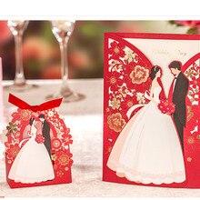 1 Набор, красные роскошные свадебные пригласительные открытки с цветочным рисунком, элегантные Пригласительные открытки для жениха и невесты, конверты, украшения для свадебной вечеринки