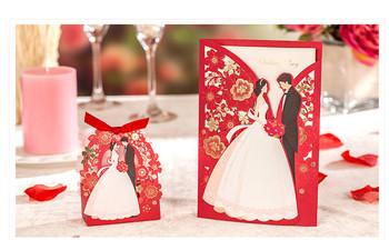 1 zestaw czerwone luksusowe zaproszenia ślubne Flora elegancka panna młoda i pan młody zaproszenie karta przysługa koperty wesele dekoracja tanie i dobre opinie Ślub i Zaręczyny Party Składane typu Other Holiday Supplies