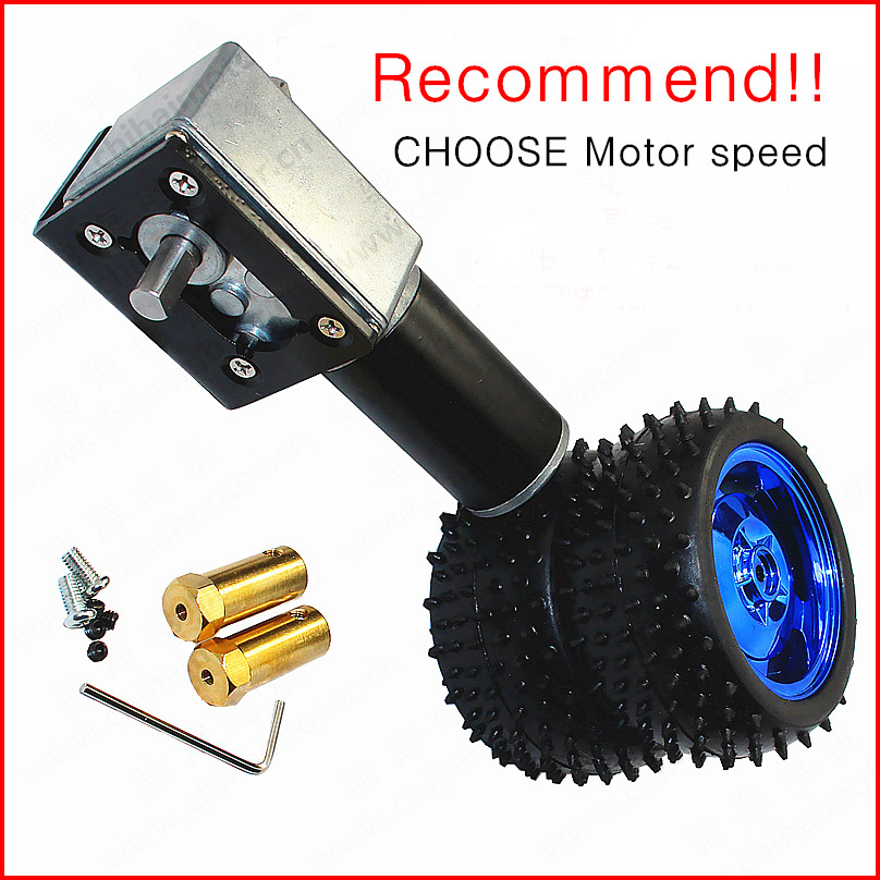 130MM wheel SUIT,Recommend! GW4058-31ZY DC micro turbine worm gear motor,Double shaft extension double tire turbine
