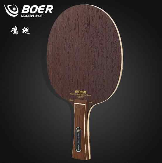 BOER chicken wings wooden table tennis racket blade