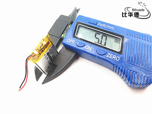 Image 5 - 1pcs/lot 3.7V 210mAH 502025 Polymer lithium ion / Li ion Rechargeable battery for DVR,GPS,mp3,mp4