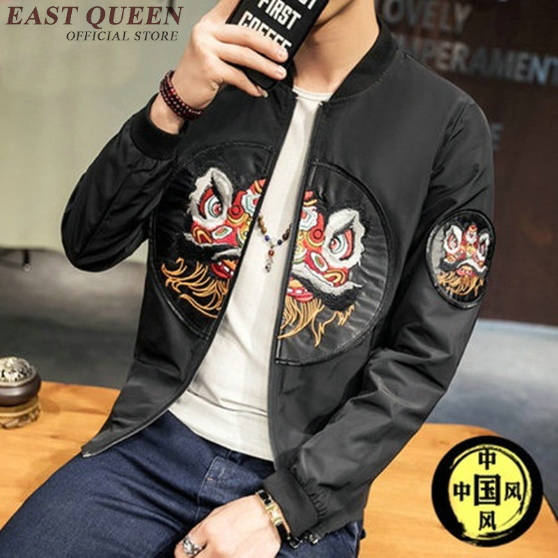 Здесь продается  Asian clothes men traditional chinese clothing for men bruce lee clothes bombers jacket male KK1483 H  Одежда и аксессуары
