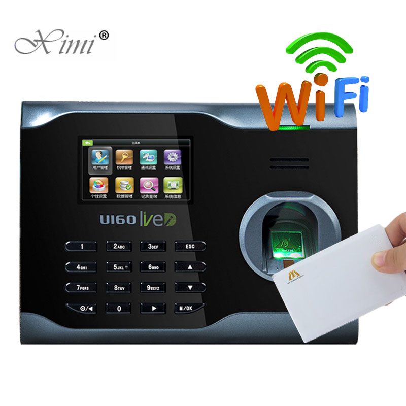 WIFI TCP/IP Fingerprint Time Attendance With 13.56MHZ MF IC Card Reader For Employer Attendance ZK U160 Biometric Time Recording