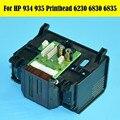 2 шт. оптовая продажа C2P18 CQ163 HP934 935 печатающая головка для HP 934 935 Печатающая головка для HP Officejet Pro 6230 6830 6815 6812 6835 принтер