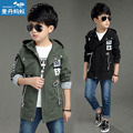Boys Long Coat Kids Korean Style Fashion Hooded Coat Children Students School Wear Windprooof Clothes Windbreaker V-0148