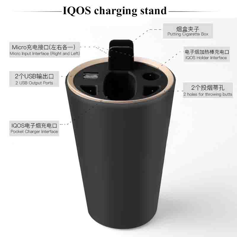 FERSHA Electronic cigarette charger FOR iqos 2.4 Car charger Ashtray Multi-function car for IQOS storage box