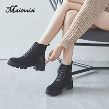 MAIERNISI New Autumn Winter Women Boots High Quality Flock Solid Lace-up European Ladies shoes Fashion high heels Brand