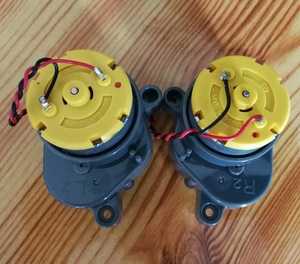 Image 1 - Links Rechts Borstel Motoren Voor Ilife V5 Ilife V5s Pro V5s X5 V3s V3l V3s Pro V50 V3 Robot stofzuiger Onderdelen Accessoires