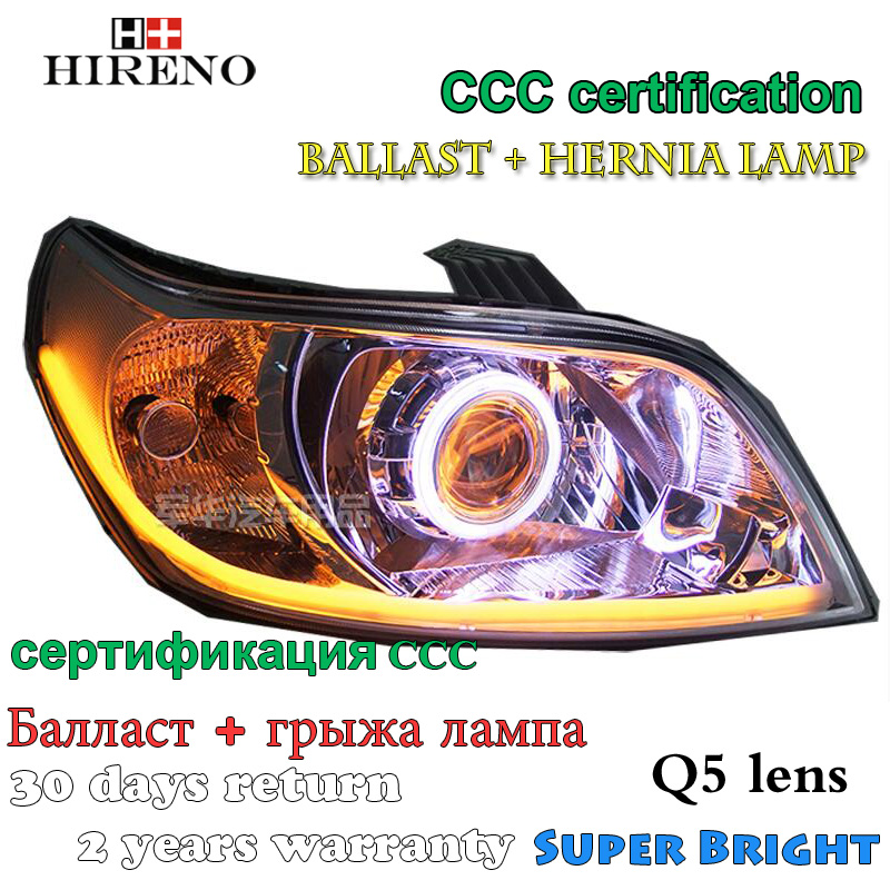 Hireno Modified Headlamp for Chevrolet Lova 2009-2013 Headlight Assembly Car styling Angel Lens Beam HID Xenon 2 pcs