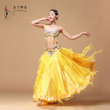 New Trend 3 Colors Chiffon Belly Dance Clothing Full Circle High Waist Maxi Women Skirts for Belly Dance WJ00047+Q01129