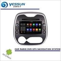 Car Multimedia Navigation For Renault Captur Kaptur Samsung QM3 CD DVD GPS Player Navi Radio Stereo