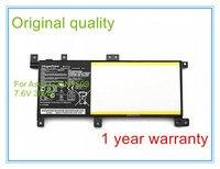 Original C21N1509 Battery for Notebook X556UA X556UB X556UF X556UJ X556UQ X556UR X556UV