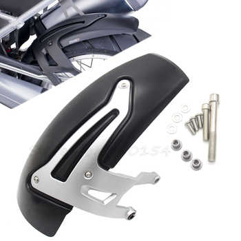 Motorcycle Rear Hugger Fender Mudguard Mud Flap Splash Guard for BMW R1200 GS LC R1200GS LC Adventure 2013-2018 free shipping - DISCOUNT ITEM  15 OFF Automobiles & Motorcycles