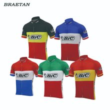 6ea60e453 retro bic cycling jersey france spain italy belgium netherlands team  clothing red green cycling wear bicycle clothes braetan
