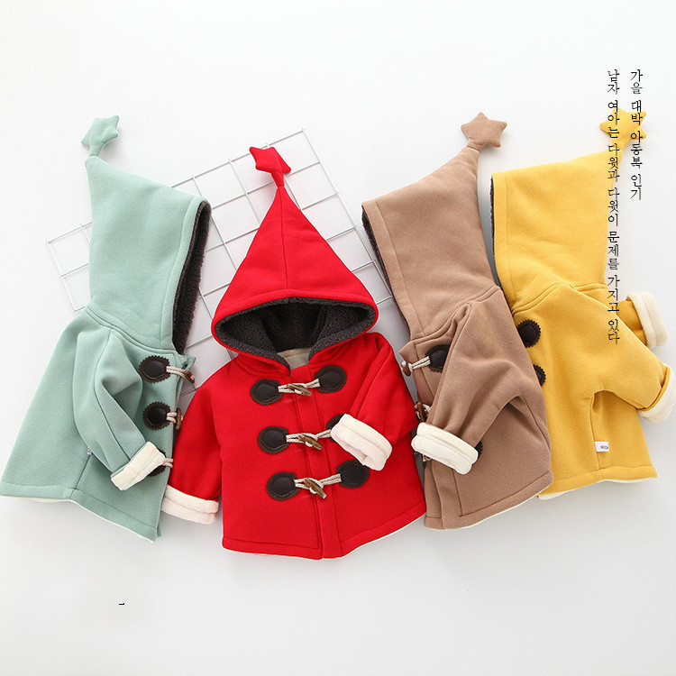 Winter Coat Girls Boy Outerwear Korean Children Hooded Cardigan Jacket 0-3 Years 971