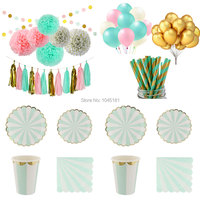 Ipalmay Mint Gold Party Tableware Decorations Paper Tassel Garland Pom Poms Latex Balloon Striped Paper Plate