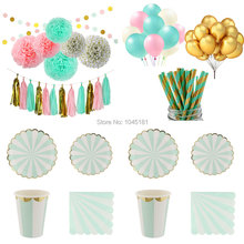 Buy  lloon Striped Paper Plate Cup Napkin Straw  online
