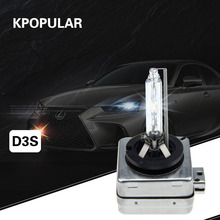 D3S Xenon bulb d3s car Xenon lamp Car headlight fog lamp DRL12V35W pair HID bulb high quality