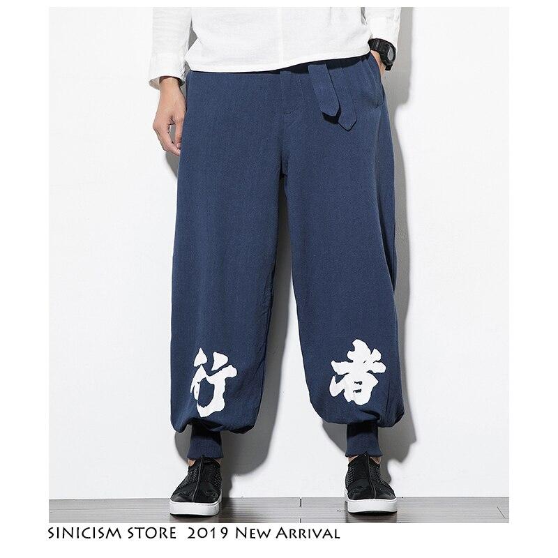 Fashion Joggers Sweatpants Streetwear Sinicism Store Linen Contton Male Mens Hip-Hop