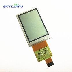Skylarpu nowy 2.6