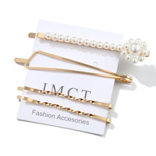Fashion Pearl Hair Clip for girls Elegant Design Barrette Stick Hairpin Hair Styling Akids hair accessories hairpins fashion simple girls metal pearl hair clip combination elegant barrette pearls hairpin hair styling accessories wholesale