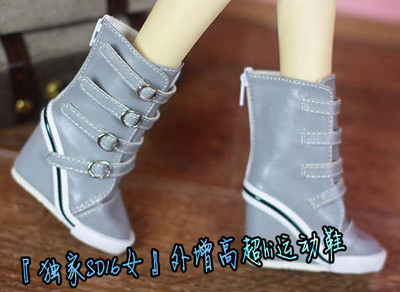 SD16 DD BJD  doll shoes Doll accessories wedge heels sports grey shoes for 1/3 girl 1 6 1 4 1 3 bjd sd dd doll accessories doll clothes red fleece for bjd sd doll