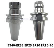 New bt40-er32 BT40 ER32 ER25 ER20 ER16 70L Spring Collet Chuck CNC Toolholder Milling Lathe Cutter стоимость