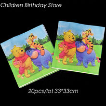 20pcs/pack Winnie the Pooh disposable napkins Winnie the Pooh birthday party decorations Winnie the Pooh disposable tableware(China)