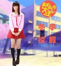 Envío Libre Marinero uniforme Escolar Azumanga Daioh Niñas Invierno Anime Cosplay Costume