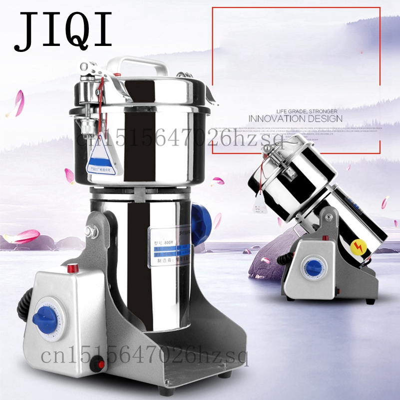 JIQI Coffee machine Mill grinding powder  grinder electric superfine grain Superfine mill hit  electric medicine abrasive powder high quality 300g swing type stainless steel electric medicine grinder powder machine ultrafine grinding mill machine