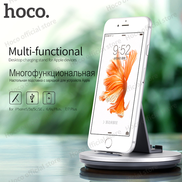HOCO CW1 ABS Mobile charging holder desktop charger stand for Apple iPhone 5/5s/6/6s/ 7/7plus for lightning aluminium alloy