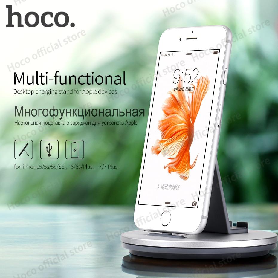 bilder für HOCO CW1 aluminiumlegierung handy-gerätehalter desktop ladegerät dock stehen für ipad 2 3 4 iphone 5 6 7/7 plus für apple blitz