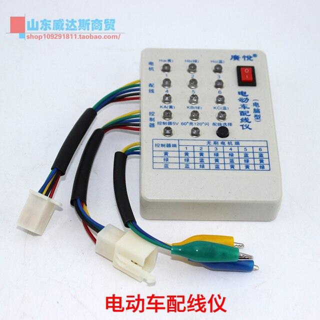 the car battery electric car repair tools kangyor wiring instrument rh aliexpress com