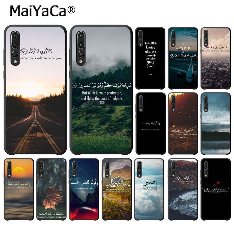 Half-wrapped Case Discreet Maiyaca Arabic Quran Islamic Quotes Muslim Phone Case Shell For Huawei P20lite P10 Plus Mate9 10 10lite P20 Pro Honor10 Mate20 With The Best Service