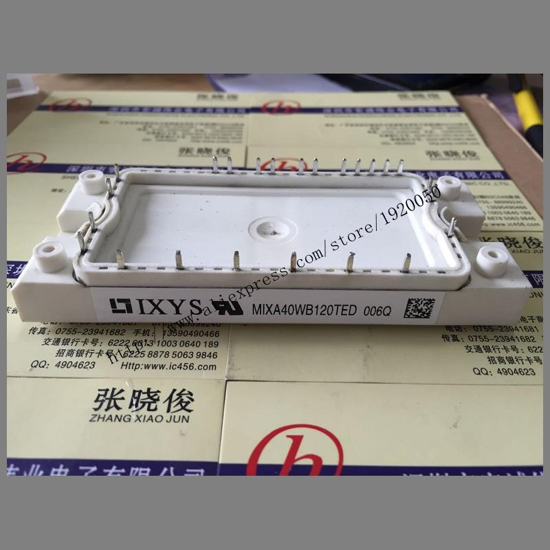 MIXA40WB120TED module Special supply Welcome to order ! pd25016a module special supply welcome to order