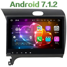 Android 7.1.2 Quad coreDouble 2ddin 1024*600 2GB RAM 16GB ROM GPS Navi Car DVD Multimedia Player Radio For Kia K3 2012-2015