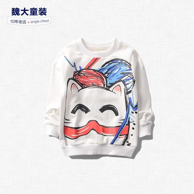 The boy sweater set head spring 2017 children's cartoon fir thin sweater pullover shirt baby children