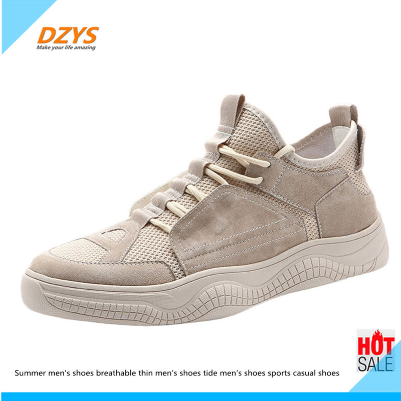 Summer mens shoes breathable thin mens shoes tide mens shoes sports casual shoesSummer mens shoes breathable thin mens shoes tide mens shoes sports casual shoes