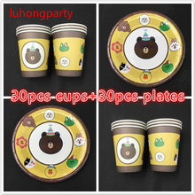 white butterfly theme paper cup +7inch plate tableware for birthday,party cup*30pcs+plate*30pcs