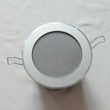 High Quality 3-inch Ceiling Speaker Public Broadcast Home In