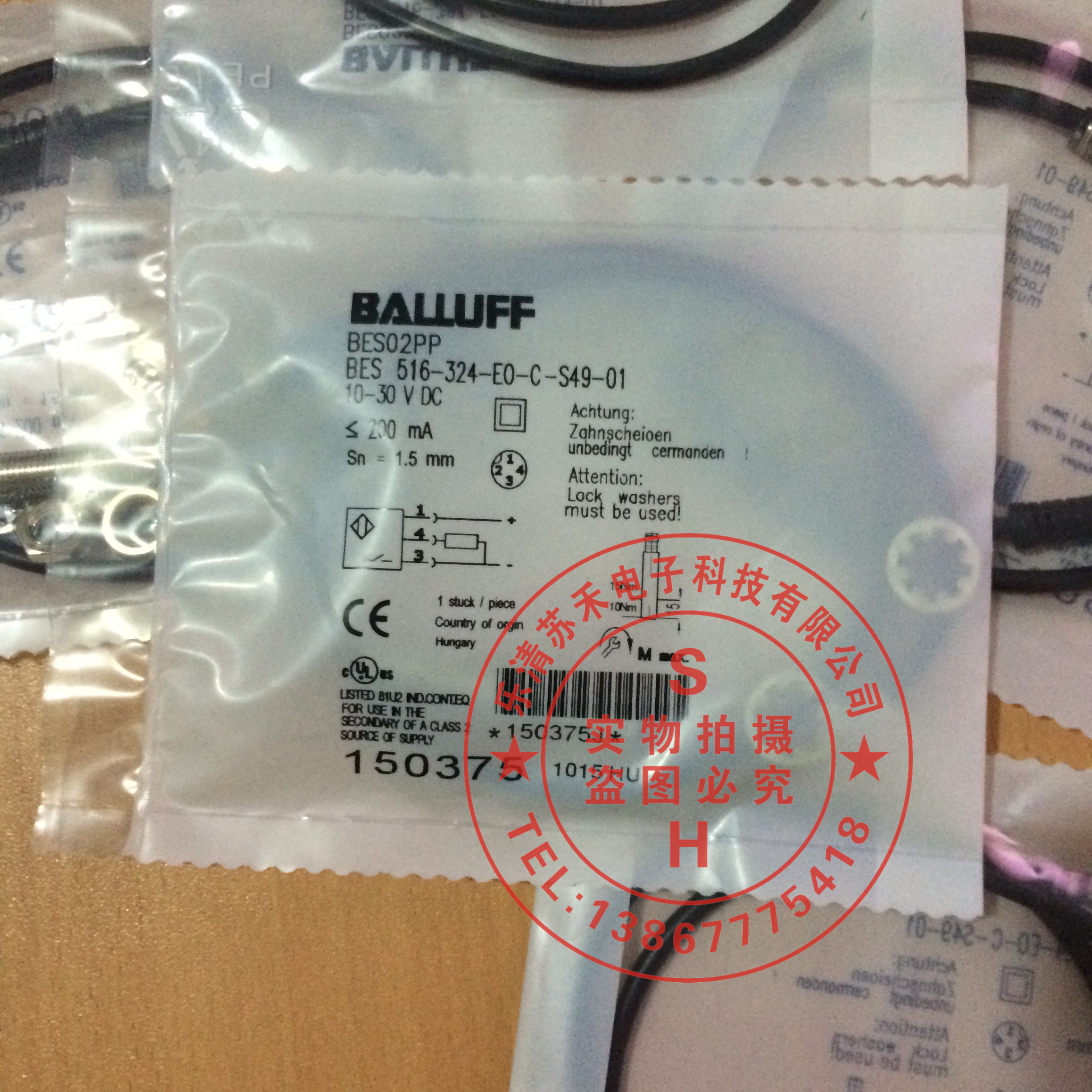 Good quality Proximity switch BES 516-324-E0-C-S49-01 inductive hot sale good quality inductive