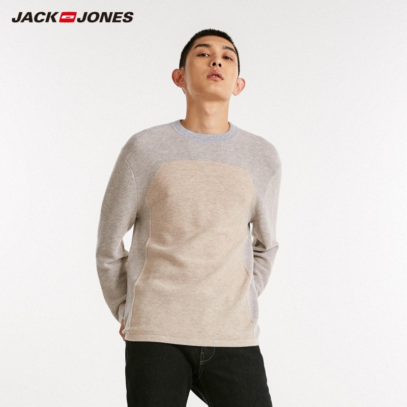 JackJones Winter Men's Wool Solid Color Ribbed Turtleneck Sweater Casual Menswear  218424503