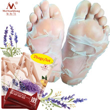 Remove Dead Skin Ginger and Lavender Nourished Caring Foot Mask Foot Mask Peeling Cuticles Heel Feet Care,exfoliating sticker(China)