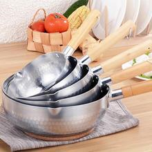 16/18/20/22/24 Cm Snow Pan Aluminum Nonstick Saucepan Wooden Handle Cooker Boiled Porridge Food For Gas Stoves Kitchen Supplies