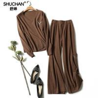 SHUCHAN Autumn Winter Women's Suit Cashmere Knitted Suits Cashmere Knitted Pullover With Cashmere Wide Leg Pants 1743417435
