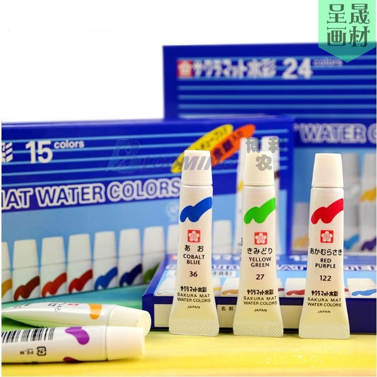 Japon Sakura 24 color translucent watercolor paint Japan Acrylic pigment acuarelas profesionales paint set 5ml tube acuarelas japon