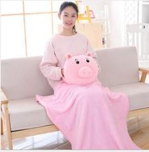 WYZHY New Year Gift Pig Mascot Pillow Air Conditioning Blanket Plush Toy Decoration 32x32cm